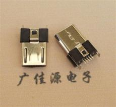 micro usb公头-超薄夹板3.0厚-外露6.8