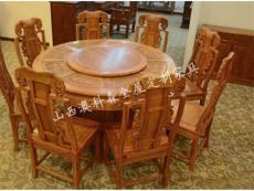 长治实木餐厅家具 澳科森实木家具 实木餐