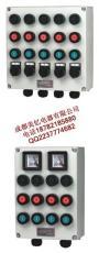 BXK系列防爆控制箱/防爆控制柜