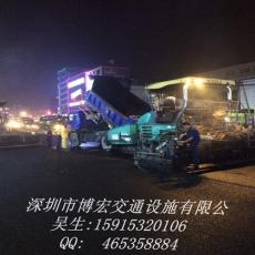 深圳沥青施工队-深圳沥青路面维修施工队