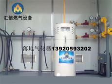 天津氣化器 燃氣設備汽化器