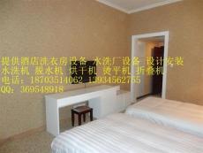 臨汾洗滌公司大型水洗廠專業洗滌酒店賓館布