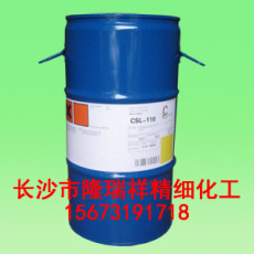 不含VOC和溶剂 用于建筑涂料 BYK-2095