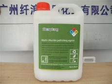 玻化砖晶面剂粉