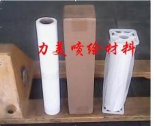 弱溶剂无纺纸/打印无纺纸/个性打印壁纸