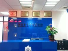 上海那家檢測機構 檢測古董最權威