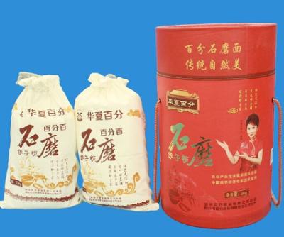 华夏百分石磨面粉香吃的更健康