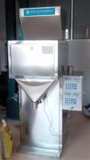 半自动颗粒灌装机 称重包装机 定量包装机