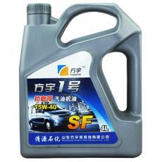 山东方宇润滑油SF15W-40