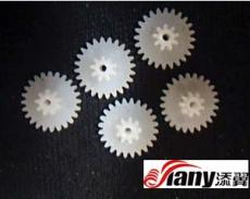 塑料制品-塑胶齿轮