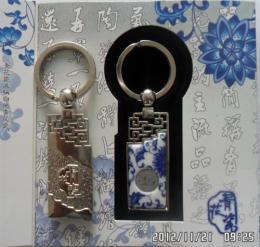青花瓷鑰匙鏈長春批發價格金鑲玉鑰匙扣制作