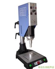山東超聲波焊接機-青島東成超聲波塑料焊接