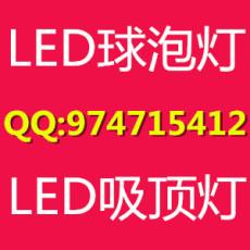 古镇厂家LED塑料球泡 3W5W新款led球泡灯