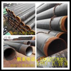 3pe防腐直縫鋼管