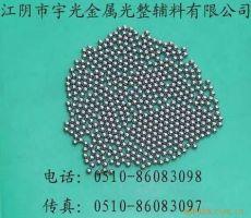 无锡耐磨不锈钢丸 雾化不锈钢丸 钢球