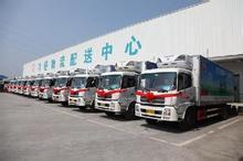 上海到铁岭冷藏物流公司