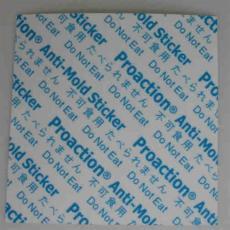 Proaction防霉片