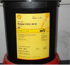 南通昆山常熟殼牌得力士S2 V32液壓油