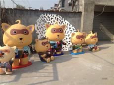 杭州玻璃钢装饰雕塑节庆玻璃钢道具雕塑