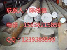 鄭州20Cr圓鋼