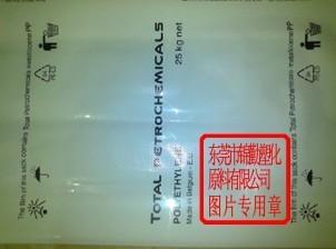 均聚物PP PPC 10641 道达尔PP 代理商