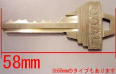 日本原裝進口GOAL品牌鑰匙 鑰匙胚