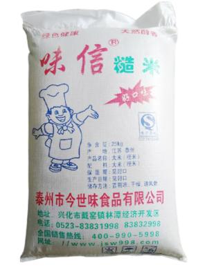 25kg糙米厂家生产高档宠物食品原料糙米批发