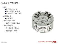 ABB TTH300 温度变送器 智能 隔离 正品现货