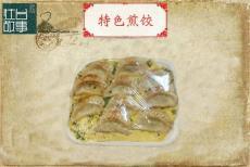 玉米烙 香炸湯圓 特色煎餃 杭州菜 淮揚