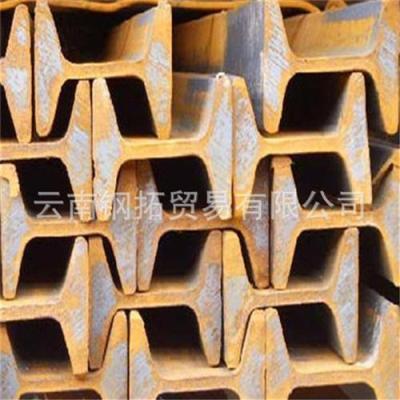 供应云南东川矿工钢 宣威矿工钢 矿井用钢材