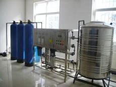 武汉分质净水工程 管道水处理系统
