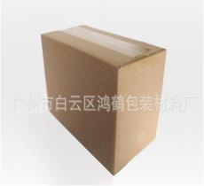 看紙箱廠如何生產出高質量包裝 廣州紙箱廠