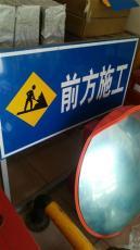 珠海道路施工牌包工 珠海道路施工標志牌