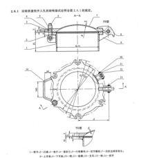 HGT21601常压快开不锈钢人孔