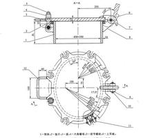 HGT21600椭圆快开不锈钢人孔