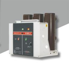 ZN63-12 VS1-12 户内交流高压真空断路器