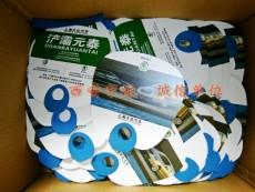 西安广告扇厂家定制 免费设计广告扇子