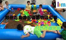 批发价儿童充气沙滩池/海洋球池组合套餐