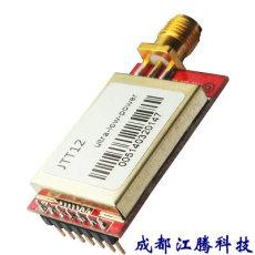 極低功耗高性能 高集成度數傳模塊JTT12