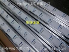 供应韩国烫金纸 ITW烫金纸 锦琪烫金纸