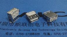 USB AF全贴板SMT有卷边1.0/1.2柱鱼叉小脚