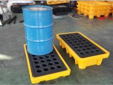 雙油桶防泄漏托盤/耐酸堿防泄漏托盤廠家