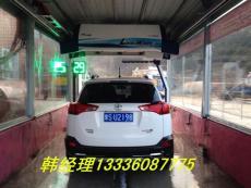 自动洗车机价格自动洗车机报价自动洗车机