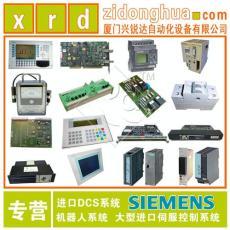RSM-828/3-B-FK 正品销售