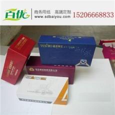 烟台盒抽纸定做 烟台广告抽纸定做 广告盒抽