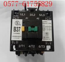 B37交流接触器尺寸