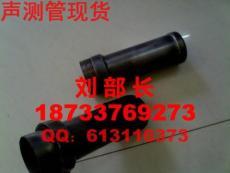 朝阳声测管厂家 朝阳声测管价格更有优势