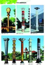 我公司专业生产景观灯 价格优惠 质量优良