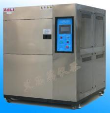湖南冷热冲击实验箱 冷热冲击试验箱厂家