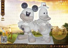 卡通动物雕塑/石雕米老鼠/唐老鸭雕塑